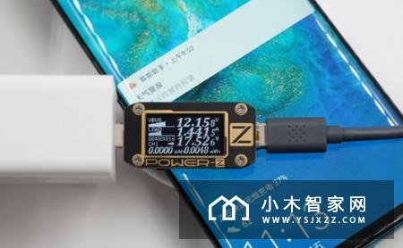华为15W无线充电器(CP60)开箱评测