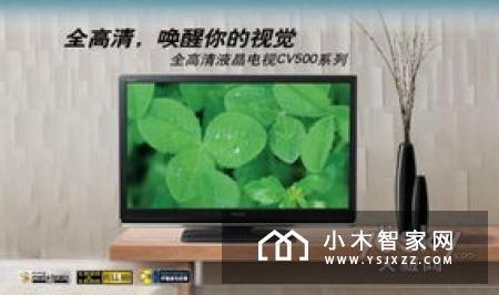 当镜子用的电视你见过吗?三星电视新品曝光