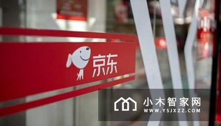 传京东将收购格力电器5%股权 官方回应:消息不实